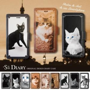 猫 スマホケース 手帳型 huawei mate 20 pro ケース 携帯ケース スマホカバー ファーウェイ カバー ソフトバンク SIMフリー 猫|kintsu
