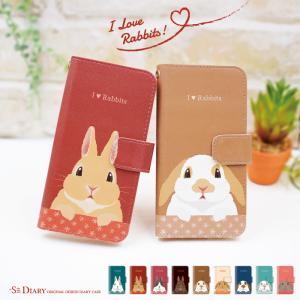 スマホケース 手帳型 simフリースマホ NOVA LITE 2 ケース おしゃれ ノバライト2 カバー かわいい 動物 ウサギ|kintsu