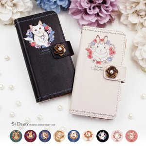 スマホケース 手帳型 アンドロイドワンx3 ワイモバイルスマホカバー 携帯ケース スマートフォンケース android one 動物|kintsu