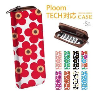 プルームテック用ケース アクセサリー バッテリー 電子タバコ jt ploom tech対応 花|kintsu