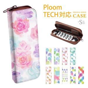 プルームテック用ケース アクセサリー バッテリー 電子タバコ jt ploom tech対応 水彩 花|kintsu