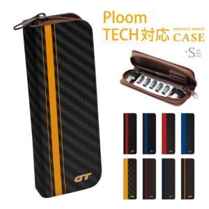 プルームテック用ケース アクセサリー バッテリー 電子タバコ jt ploom tech対応 カーボ...