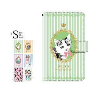 スマホケース 手帳型 galalxy note8 携帯ケース スマホカバー ギャラクシーノート8 ケース 猫 動物 コスメ|kintsu