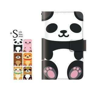 スマホケース 手帳型 galalxy note8 携帯ケース スマホカバー ギャラクシーノート8 ケース 猫 動物 パンダ|kintsu