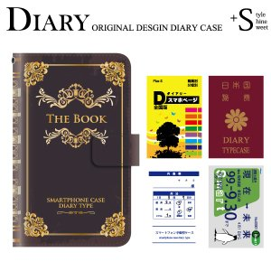 ■対応機種 docomo ドコモの Galaxy S8 SC-02J 専用のスマホカバー 手帳型 ケ...