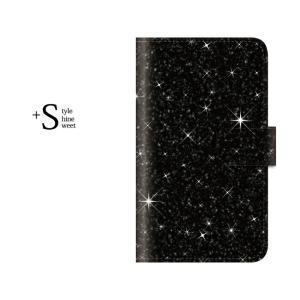 スマホケース 手帳型 galaxy s9+ ケース 携帯ケース スマホカバー 携帯カバーギャラクシーs9プラス ドコモ 空|kintsu