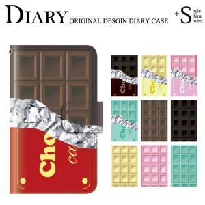 ギャラクシーS5 SC-04F ケース 手帳型 GALAXY S5 スマホケース おもしろ / チョコレート 板チョコ (S5/docomo/カバー/手帳)