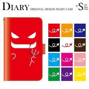 ギャラクシーS5 SC-04F ケース 手帳型 GALAXY S5 スマホケース おもしろ / デビル 小悪魔 (S5/docomo/カバー/手帳)|kintsu