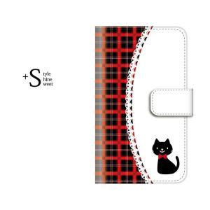 スマホケース 手帳型 GALAXY FEEL 携帯ケース GALAXYフィールカバーおしゃれ 携帯カバー 猫 レース 動物|kintsu