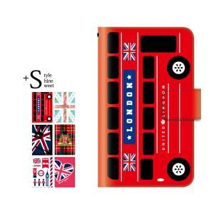 スマホケース 手帳型 GALAXY FEEL 携帯ケース GALAXYフィールカバーおしゃれ 携帯カバー かわいい イギリス|kintsu