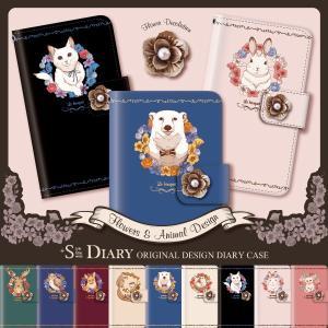 ■対応機種 docomo ドコモの Galaxy S6 SC-05G 専用のスマホカバー 手帳型 ケ...