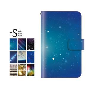スマホケース 手帳型 GALAXY S8 ケース おしゃれ ギャラクシーs8 ケース scv38 携帯ケース au スマホカバー 星 メンズ 宇宙|kintsu