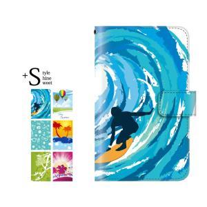 スマホケース 手帳型 GALAXY S8 ケース おしゃれ ギャラクシーs8 ケース scv38 携帯ケース au スマホカバー かわいい 夏 海 空|kintsu