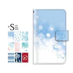 スマホケース 手帳型 Galaxy S10 ケース 携帯ケース スマホカバー ギャラクシー カバー SCV41 エーユー 雪|kintsu