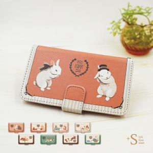 スマホケース 手帳型 xperia xz1 ケース スマホカバー スマホカバー 携帯ケース エクスペリアxz1 カバー 動物 ウサギ kintsu