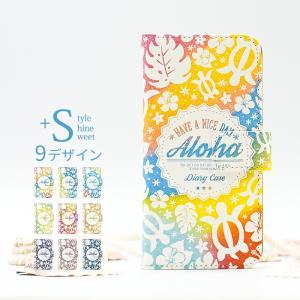 スマホケース HTC u11 Life ケース 手帳型 おしゃれ simフリースマホ カバー かわいい 夏 ハワイ|kintsu