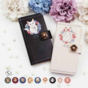 スマホケース HTC u11 Life ケース 手帳型 おしゃれ simフリースマホ カバー 花柄 ...