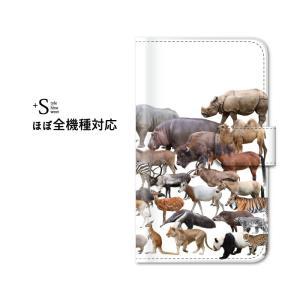 スマホケース 手帳型 全機種対応 iphone8 iPhone XR AQUOS r3 sense2 ケース Xperia 1 ace xz3 xz2 GALAXY S10 携帯ケース アンドロイド 動物 kintsu