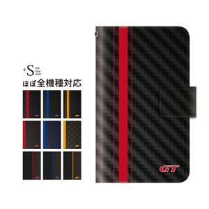 スマホケース 手帳型 全機種対応 iphone8 iPhone XR AQUOS r3 sense2 ケース Xperia 1 ace xz3 xz2 GALAXY S10 携帯ケース アンドロイド カーボン風|kintsu