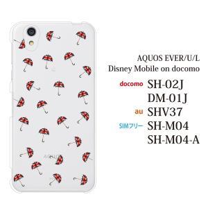 ■対応機種 docomo ドコモの Disney Mobile on docomo DM-01J 専...