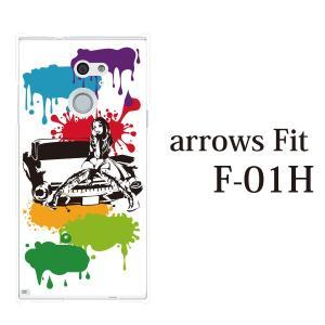 arrows Fit F-01H f01h ケース カバー ...