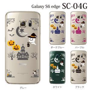ギャラクシー s6 edge ケース GalaxyS6 エッジ カバー /  ポップ ホーンテッド ゴーストタウン (SC-04G/SCV31/404SC)|kintsu