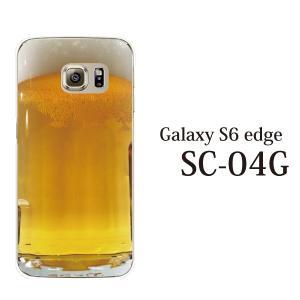 ギャラクシー s6 edge ケース GalaxyS6 エッジ カバー /  ビール TYPE01 (SC-04G/SCV31/404SC)|kintsu