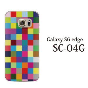 ギャラクシー s6 edge ケース GalaxyS6 エッジ カバー /  カラフルチェッカー ブロック (SC-04G/SCV31/404SC)|kintsu