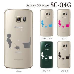 ギャラクシー s6 edge ケース GalaxyS6 エッジ カバー /  ジュリアン 小便小僧 こぼす (クリア) (SC-04G/SCV31/404SC)|kintsu