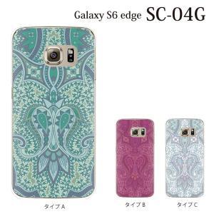 ギャラクシー s6 edge ケース GalaxyS6 エッジ カバー /  ペイズリー TYPE3 (SC-04G/SCV31/404SC) kintsu
