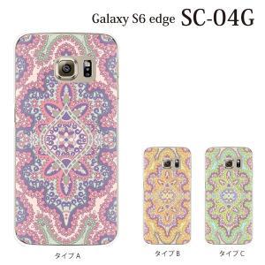 ギャラクシー s6 edge ケース GalaxyS6 エッジ カバー /  ペイズリー TYPE5 (SC-04G/SCV31/404SC) kintsu