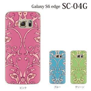ギャラクシー s6 edge ケース GalaxyS6 エッジ カバー /  ペイズリー TYPE6 (SC-04G/SCV31/404SC) kintsu