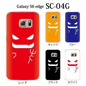 ギャラクシー s6 edge ケース GalaxyS6 エッジ カバー /  デビル 小悪魔 (SC-04G/SCV31/404SC)|kintsu