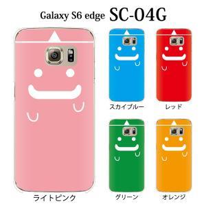 ギャラクシー s6 edge ケース GalaxyS6 エッジ カバー /  おばけ (SC-04G/SCV31/404SC)|kintsu