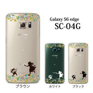 ギャラクシー s6 edge ケース GalaxyS6 エッジ カバー /  うさぎとアリスの追いかけっこ (SC-04G/SCV31/404SC)|kintsu