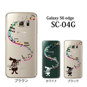 ギャラクシー s6 edge ケース GalaxyS6 エッジ カバー /  ラッパ吹きのうさぎ (SC-04G/SCV31/404SC)|kintsu