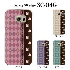 ギャラクシー s6 edge ケース GalaxyS6 エッジ カバー /  ハーリキン・チェックと四葉 クローバー (SC-04G/SCV31/404SC)|kintsu