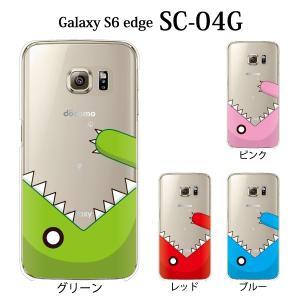 ギャラクシー s6 edge ケース GalaxyS6 エッジ カバー /  怪獣がまるかじり (SC-04G/SCV31/404SC)|kintsu