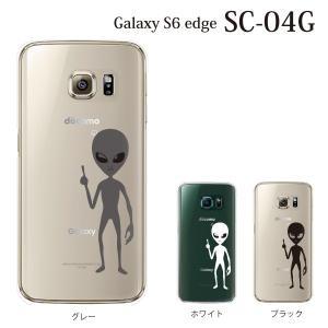 ギャラクシー s6 edge ケース GalaxyS6 エッジ カバー /  ワレワレハ‥宇宙人 (SC-04G/SCV31/404SC)|kintsu