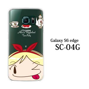 ギャラクシー s6 edge ケース GalaxyS6 エッジ カバー /  不思議の国のアリス お茶会 顔ちかシリーズ (SC-04G/SCV31/404SC)|kintsu