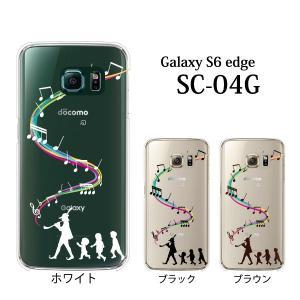 ギャラクシー s6 edge ケース GalaxyS6 エッジ カバー /  ハーメルの笛吹 童話 (SC-04G/SCV31/404SC)|kintsu