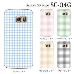 ギャラクシー s6 edge ケース GalaxyS6 エッジ カバー /  パステルチェック (SC-04G/SCV31/404SC)|kintsu