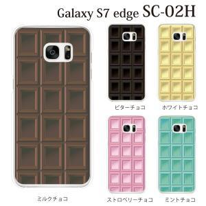 ■対応機種 docomo ドコモの Galaxy S7 edge SC-02H 専用のクリアカバー ...