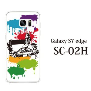 SC-02H SCV33 共通 Galaxy S7 edge...