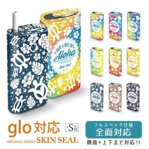 glo用シール 全面 おしゃれ グロー対応 シール ステッカー 電子タバコ キャラクター ホヌ ハワ...