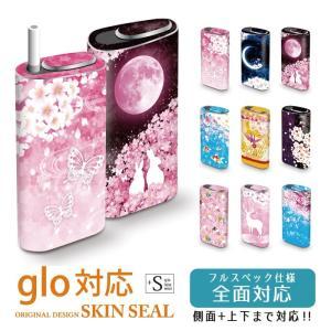 glo用シール 全面 おしゃれ グロー対応 シール ステッカー 電子タバコ 和柄 桜 花 蝶々 うさぎ kintsu