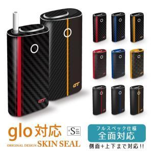 glo用シール 全面 おしゃれ グロー対応 シール ステッカー 電子タバコ おしゃれ カーボン風 車 シンプル|kintsu