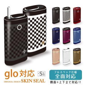 glo用シール 全面 おしゃれ グロー対応 シール ステッカー 電子タバコ チェック チェッカー 市松模様 かっこいい おしゃれ kintsu