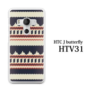 HTC J butterfly HTV31 ケース カバー バタフライ HTC  スマホケース スマホカバー ニット風 デザイン TYPE1|kintsu