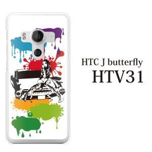 HTC J butterfly HTV31 ケース カバー ...